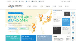 Preview of ezhelp.co.kr