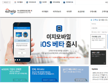 Tablet Preview of ezhelp.co.kr